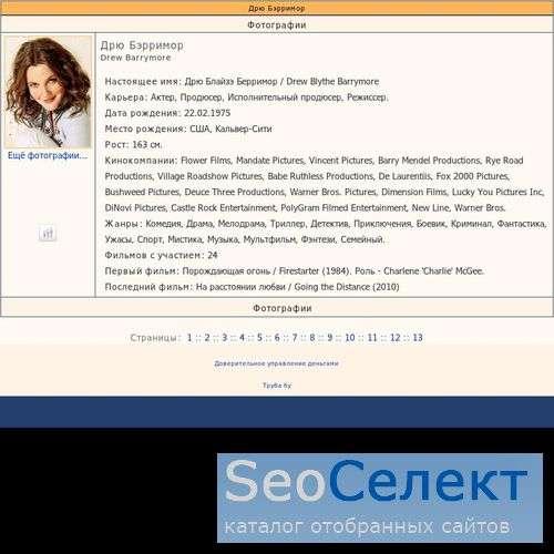 Система управления средой обитания БЭРРИМОР  - Умный Дом лучшее предложение на рынке - http://www.berrimor.ru/