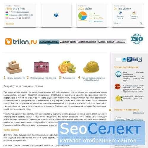 Develop.Trilan - http://develop.trilan.ru/