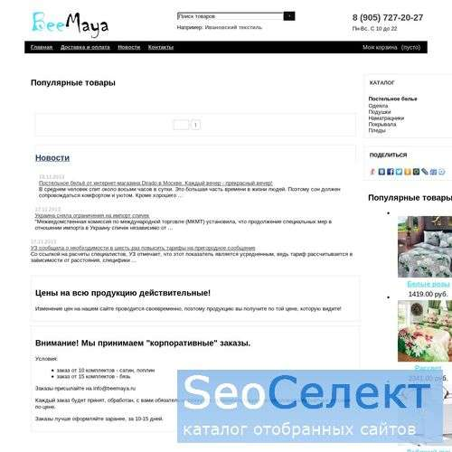 стрим тв интерактивное телевидение, интернет канал - http://www.stream-shop.ru/