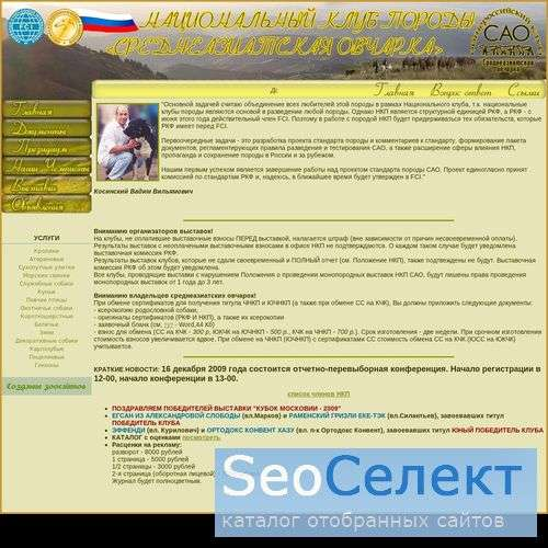 "Премия ""Маяки Отчизны"" - http://www.mayaki-otchizny.ru/"