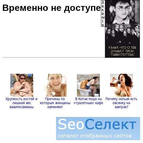 CADSoftware - СТРОИТЕЛЬНЫЕ ПРОГРАММЫ - http://www.cadsoftware.nm.ru/