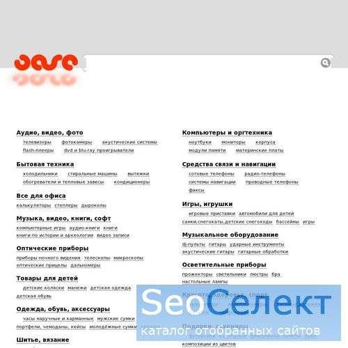 dash.ru - все о товарах рунета - http://dash.ru/
