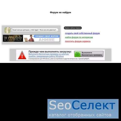 myategmir.5bb.ru - http://myategmir.5bb.ru/