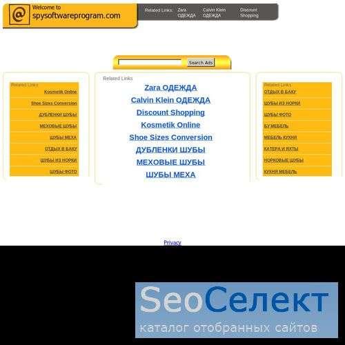 корпусная мебель, мягкая мебель - http://toyotasport27.narod.ru/