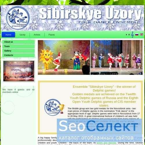 """Мастерская """"Сибирские Узоры"""". Вязание, пэчворк. - http://www.sibuzory.ru/"""