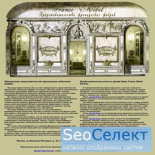 Мебель из сосны, двухъярусные детские кровати - http://www.lamarque.ru/