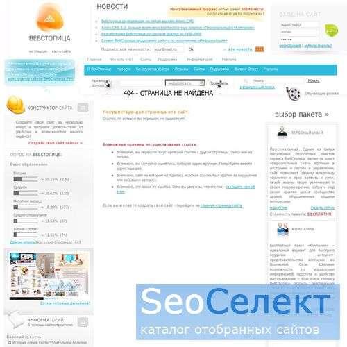 Лучшие  казино - http://www.casino.webstolica.ru/