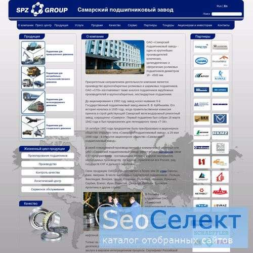 Каталог подшипников, размеры подшипников - http://www.spzgroup.ru/