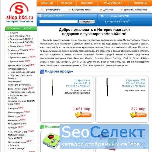 Зажигалки ZIPPO. Интернет-магазин sHop.bXd.ru - http://shop.bxd.ru/
