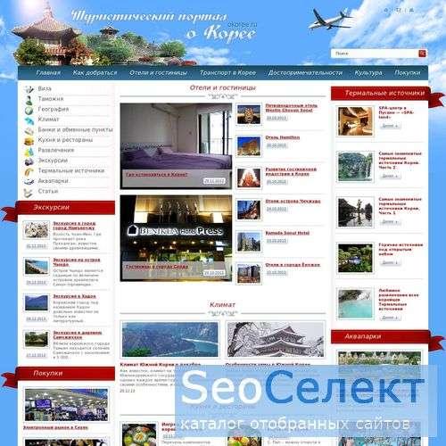 Учебники, книги, статьи - в помощь веб мастеру! - http://neuch.net.ru/