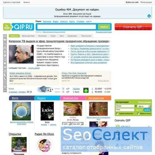 Грузоперевозки - http://gruzoperevoz.pochta.ru/