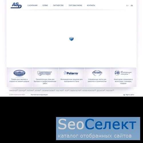 Все для барбекю: гриль, мангал, шампуры и другое - http://www.asdcompany.ru/