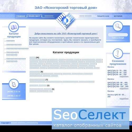 Насосы Тулы - покупка, продажа - http://nasos.tula-oblast.ru/