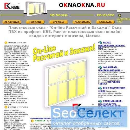Раздвижные автоматические двери цена в Лысково