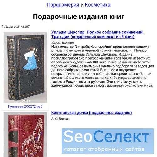 Новости - Факты - Аналитика - http://all-www.ru/
