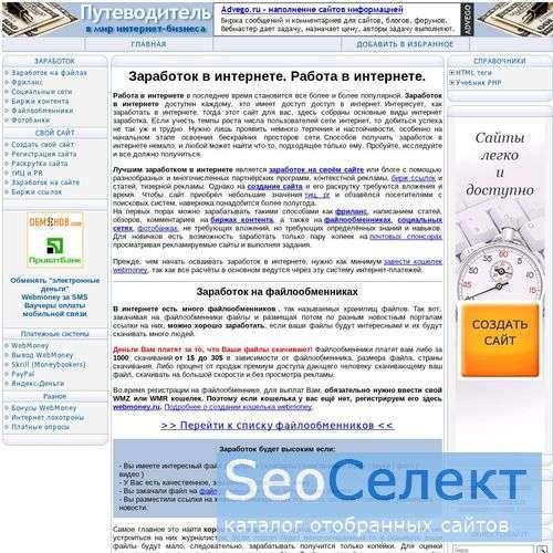 Allwm.Net - Интернет-магазин цифровых товаров. - http://www.allwm.net/