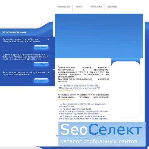 Балтийский Туристский Колледж Санкт-Петербурга - http://www.btk-spb.ru/