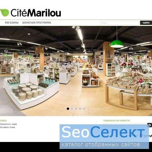 Cite Marilou | Ситэ марилу – семейный универмаг - http://www.cite-marilou.ru/