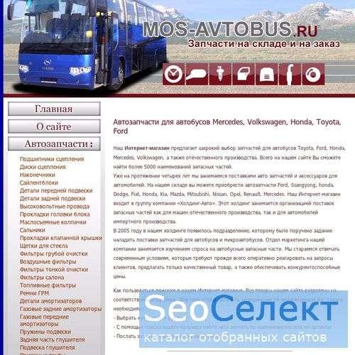 Заказ автобусов Мерседес - http://www.mos-avtobus.ru/