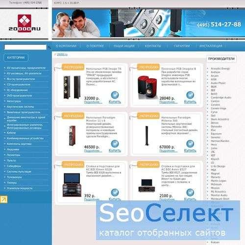 20000.ru - http://20000.ru/