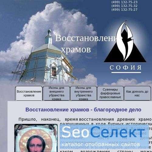 Дизайн интерьера и архитектуры - http://www.sofiya.ru/