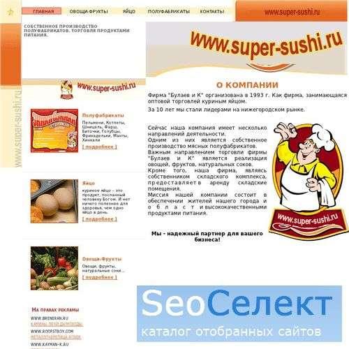 """""""Супер-суши.ру""""-доставка суши - http://www.super-sushi.ru/"""