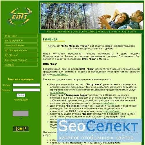 """Представительство ОПК """"Бор"""" в Москве - http://www.emtravel.ru/"""