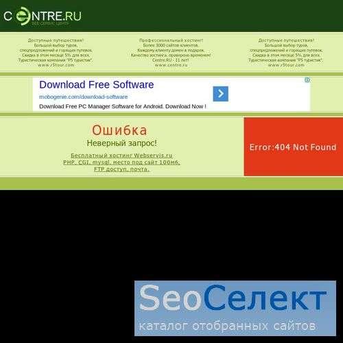 Заработок в сети интернет - http://www.zarabotok.dem.ru/