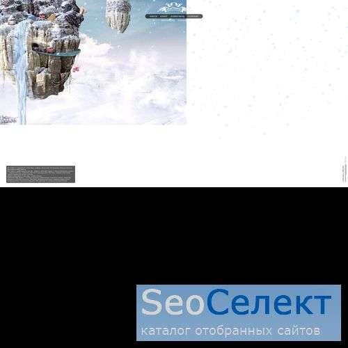 Шапки трикотажные и вязанные шапки. - http://www.mirshapok.ru/