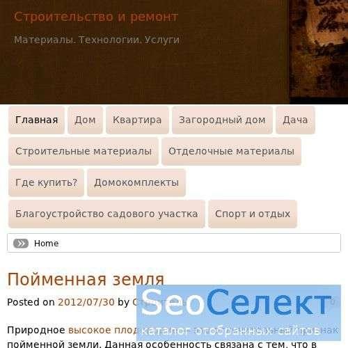 """""""АктивСтрой"""" - http://activ-stroy.ru/"""