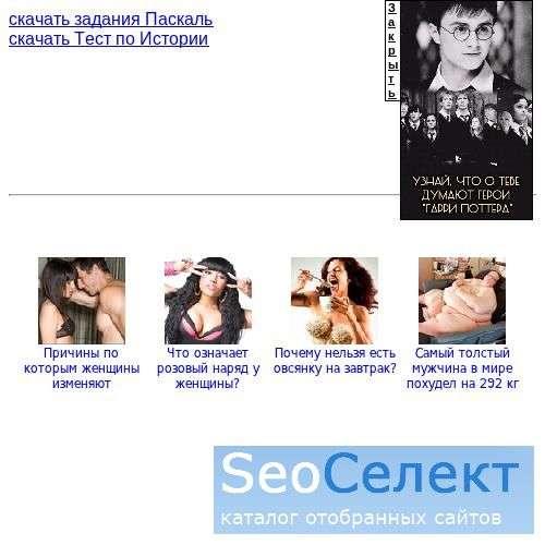 Экономичный спутниковый Интернет по доступной цене - http://www.satt.nm.ru/