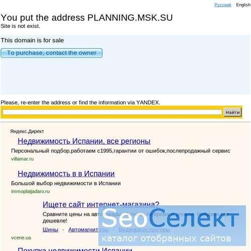 Планировка дачного участка - http://planning.msk.su/