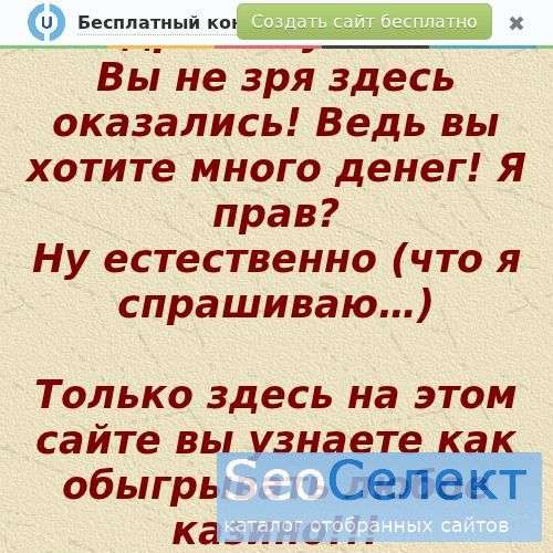 Webcontentpro.narod.ru - http://Webcontentpro.narod.ru/