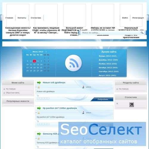 Контактные линзы. Интернет-магазин Линзми.Ру - http://www.linzme.ru/