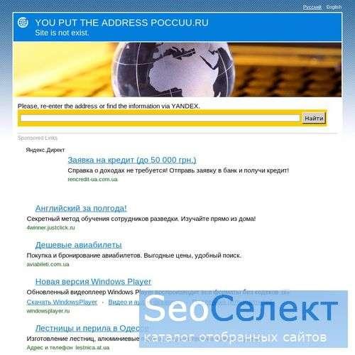 Банковские услуги - http://banki.poccuu.ru/