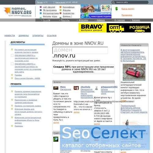 РОССЕРВИС ООО - http://www.rosservice.nnov.ru/