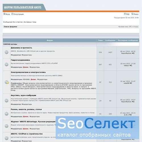 EMT - комплексная автоматизация проектных организаций и промышленных предприятий - http://www.emt.ru/