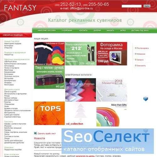 www.fantasy.su - http://www.fantasy.su/