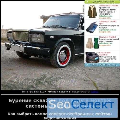 Мишкина творческая домашняя страница - http://www.tinishov.narod.ru/