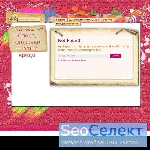 информационный портал о нардах - http://nardy.info/