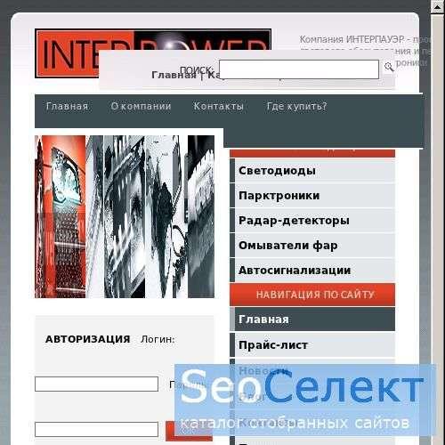 КСЕНОН ОПТ РОЗНИЦА ДЕШЕВО - http://www.kcenon.ru/