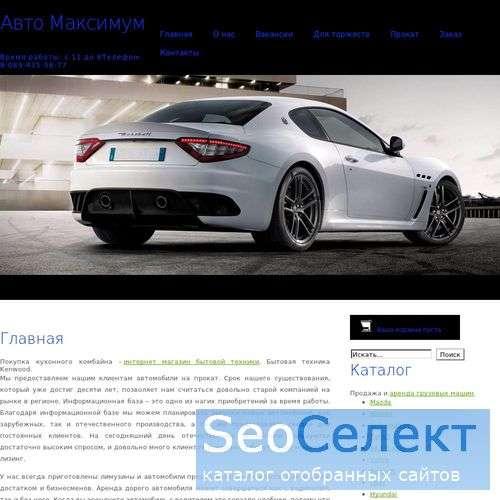 ТАМС КОМПАНИ - http://www.tams-ko.ru/
