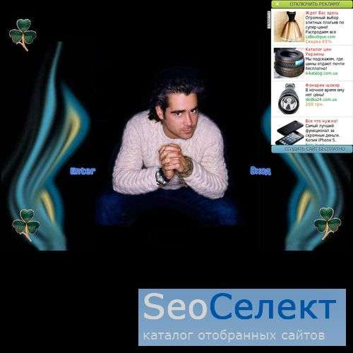 Почти ВСЁ о Coline Farrelle - http://www.ColinFarrell.narod.ru/