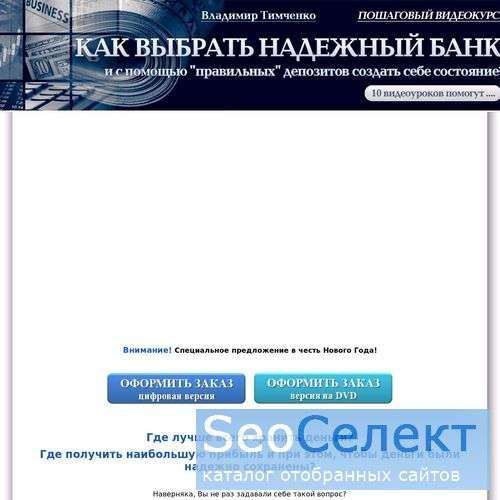 Cборник нотариальных бланков - http://www.kc-centr.ru/