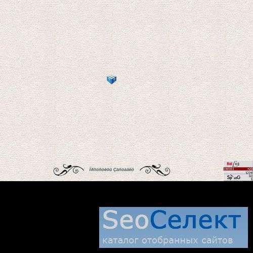 Возрождение русской усадьбы - http://www.fondus.ru/