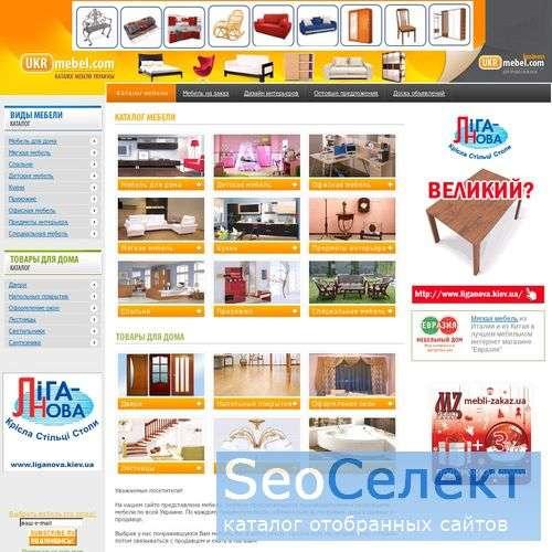 Спальни - каталог спален на UKRMEBEL.COM - http://www.ukrmebel.com/