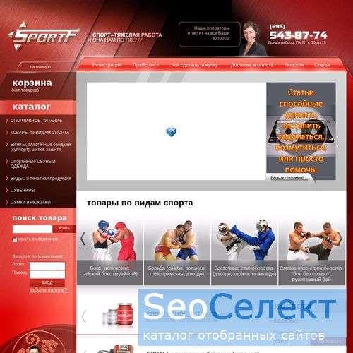 спортивные товары: боксерские перчатки, чешки - http://www.sportf.ru/