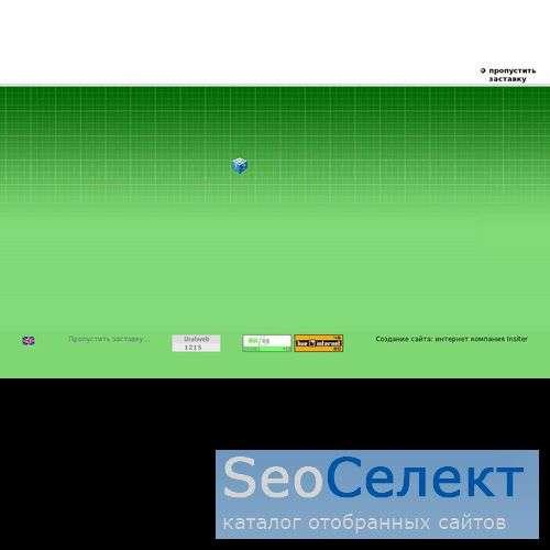 «Сенсор» – бесконтактные датчики и выключатели. - http://sensor-com.ru/