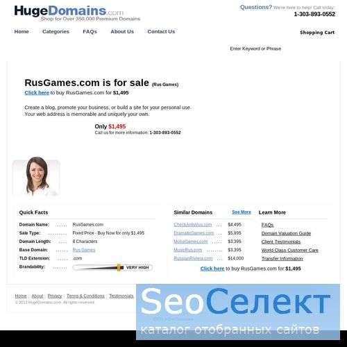 русские шашки по сети онлайн - http://www.rusgames.com/