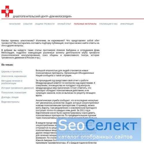 Портал города Старая Купавна - http://www.kupavnacity.ru/